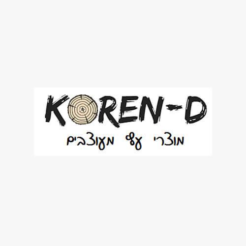 קורנדי - Koren-d